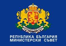 Република България - Министерски съвет